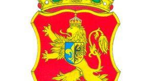 Герб на Националния съвет на българското национално мълцинство в Сърбия
